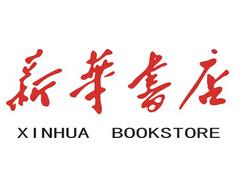 热烈祝贺新华书店使用久久客连锁会员管理系统