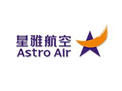 星雅航空签约久久客会员管理系统