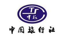 福建省中国旅行社福安分社选择久久客会员管理