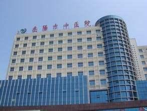 岳阳中医院签约久久客会员管理系统