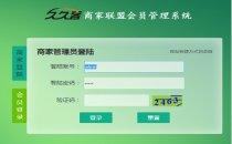 热烈祝贺久久客软件签约新疆哈密希望科技