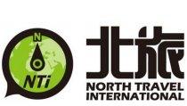 北旅国际旅游选择久久客会员管理软件