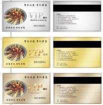 会员系统使用案例——重庆红星李记火锅串