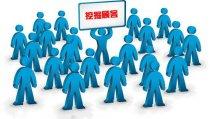 会员管理系统怎么挖掘潜在客户?