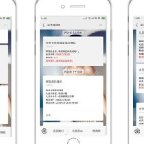 微信会员卡管理系统助力服装店提高竞争(二)